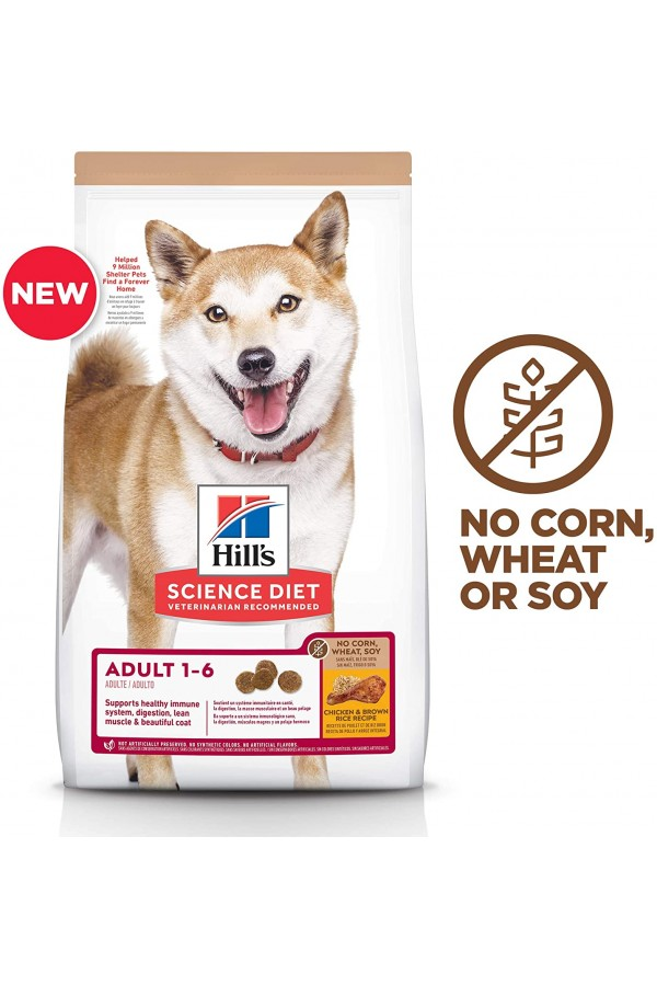 Hill's Science Diet Dry Dog Food, Adult, No Corn, Wheat or Soy Chicken and Brown Rice Recipe
