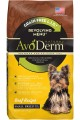 AvoDerm Natural Small Breeds Revolving Menu Dry Dog Food For Rotational Feeding, Food Intolerance and Sensitivities