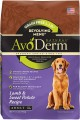 AvoDerm Natural Revolving Menu Dry & Wet Dog Food For Rotational Feeding, Food Intolerance and Sensitivities